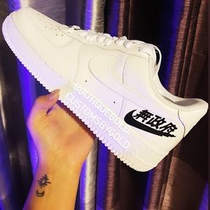 Customs Nike Air Force 1 hand-painted